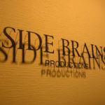 サイドブレイン株式会社 エントランス写真