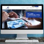 医療関係企業のホームページ
