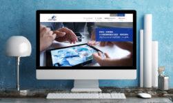 医療系コンサルティング企業のホームページ