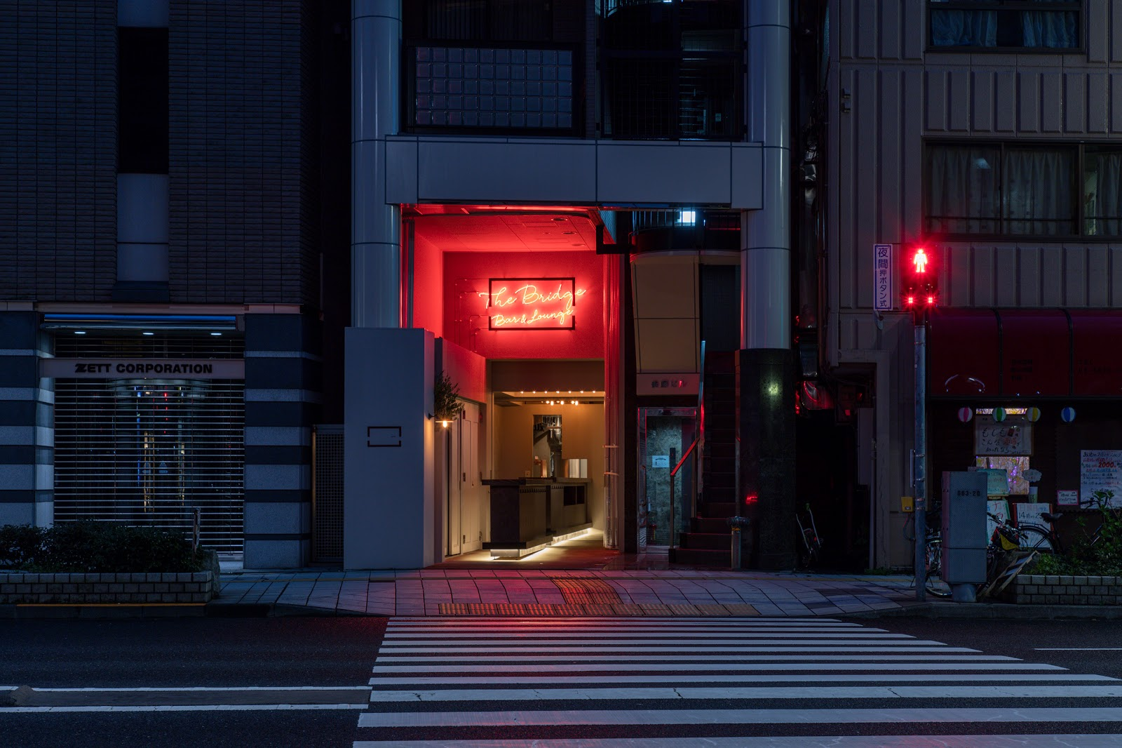 The Bridge Bar&Loungeの風景