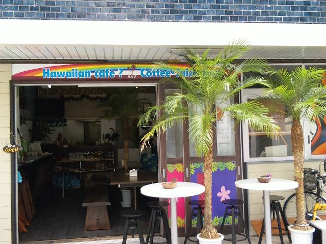 Hawaiian Cafe Solveにて