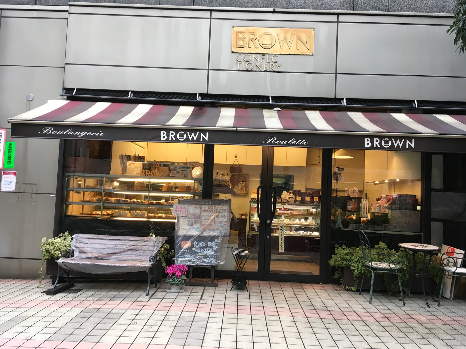 BROWNの風景