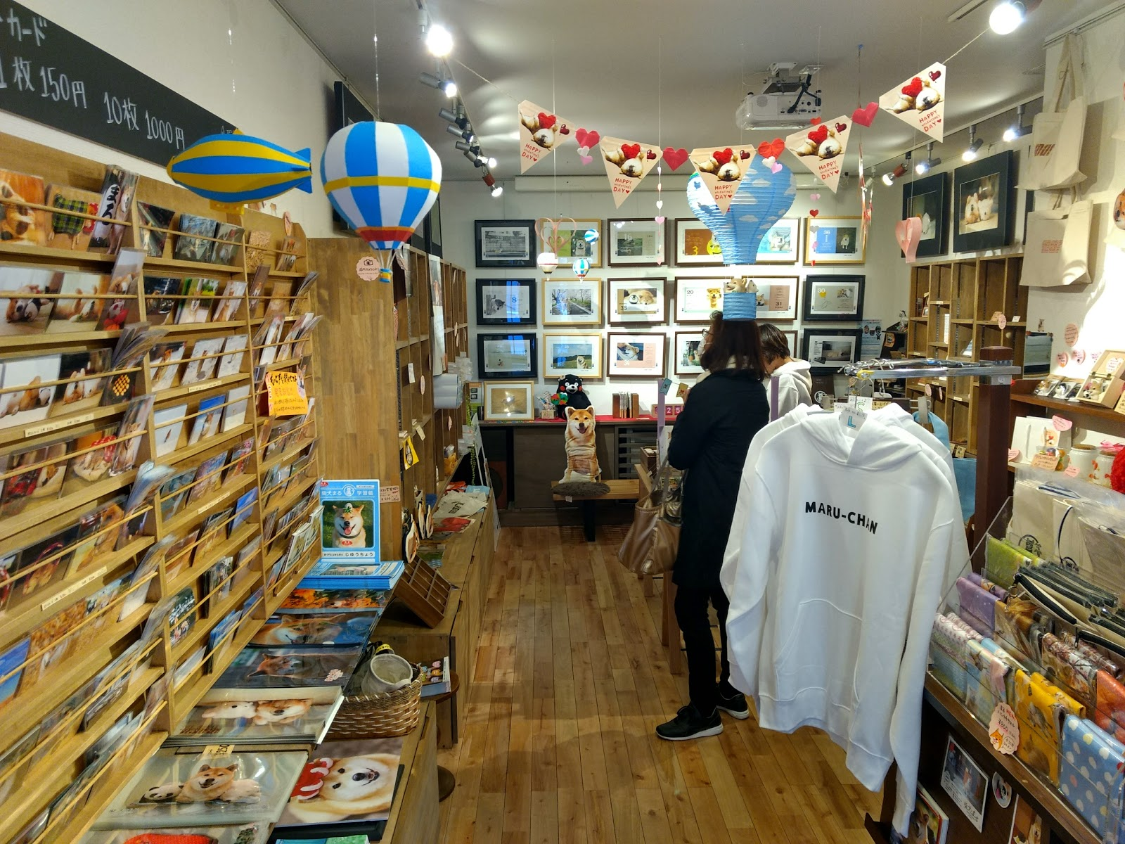 Gallery Marusanにて