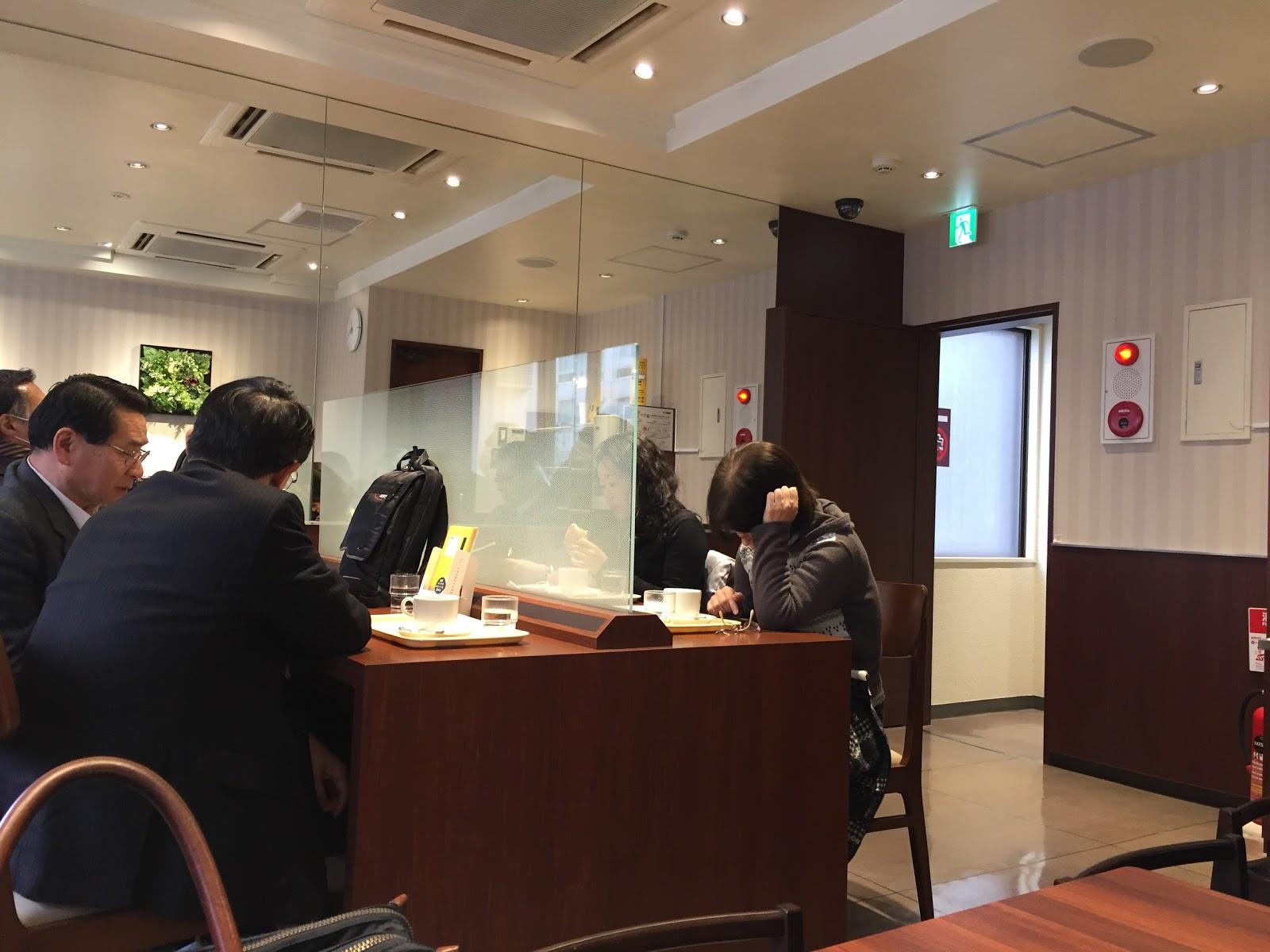 ドトールコーヒーショップ 八丁堀店の写真