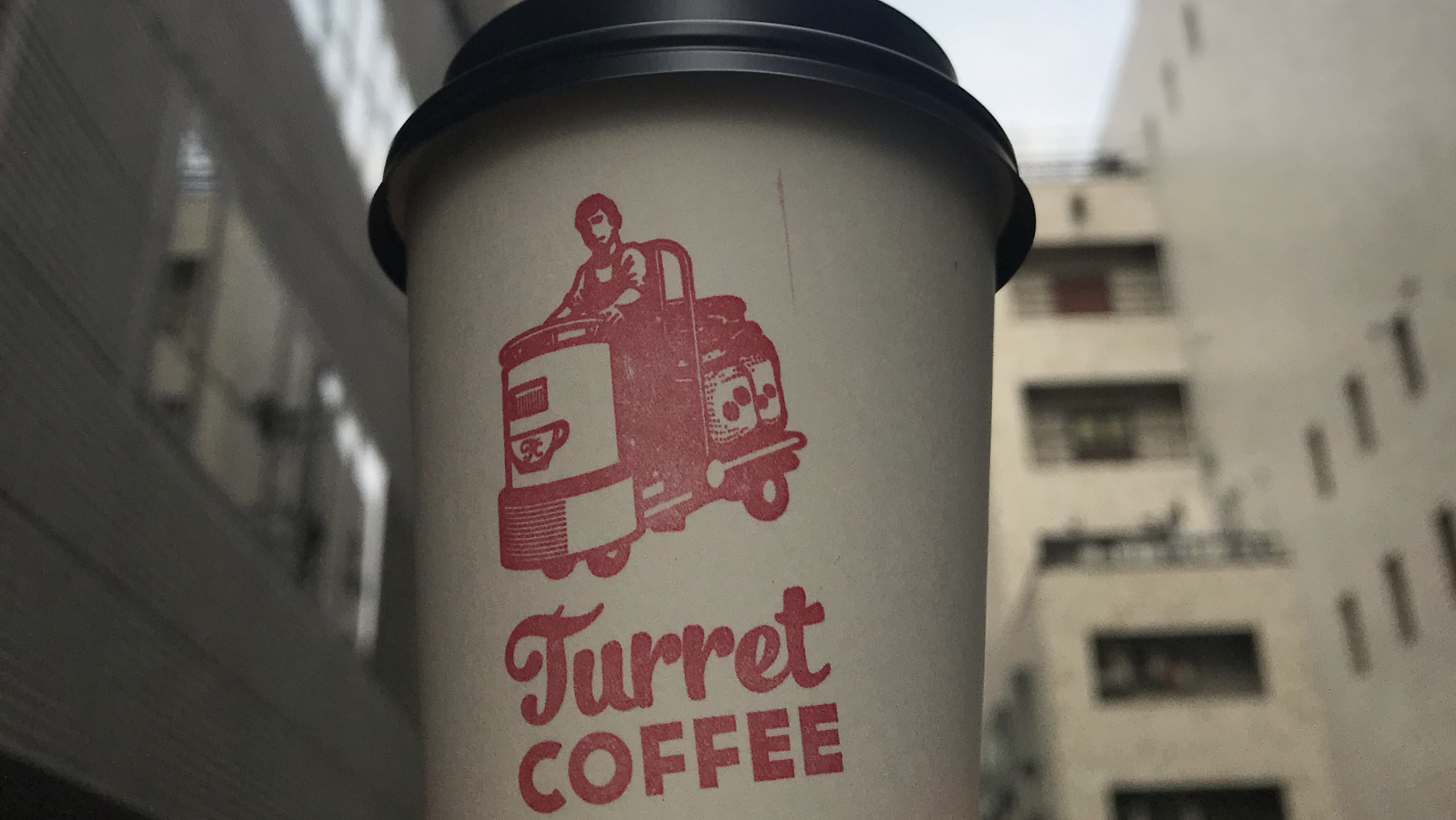 Turret COFFEE Tukijiの写真