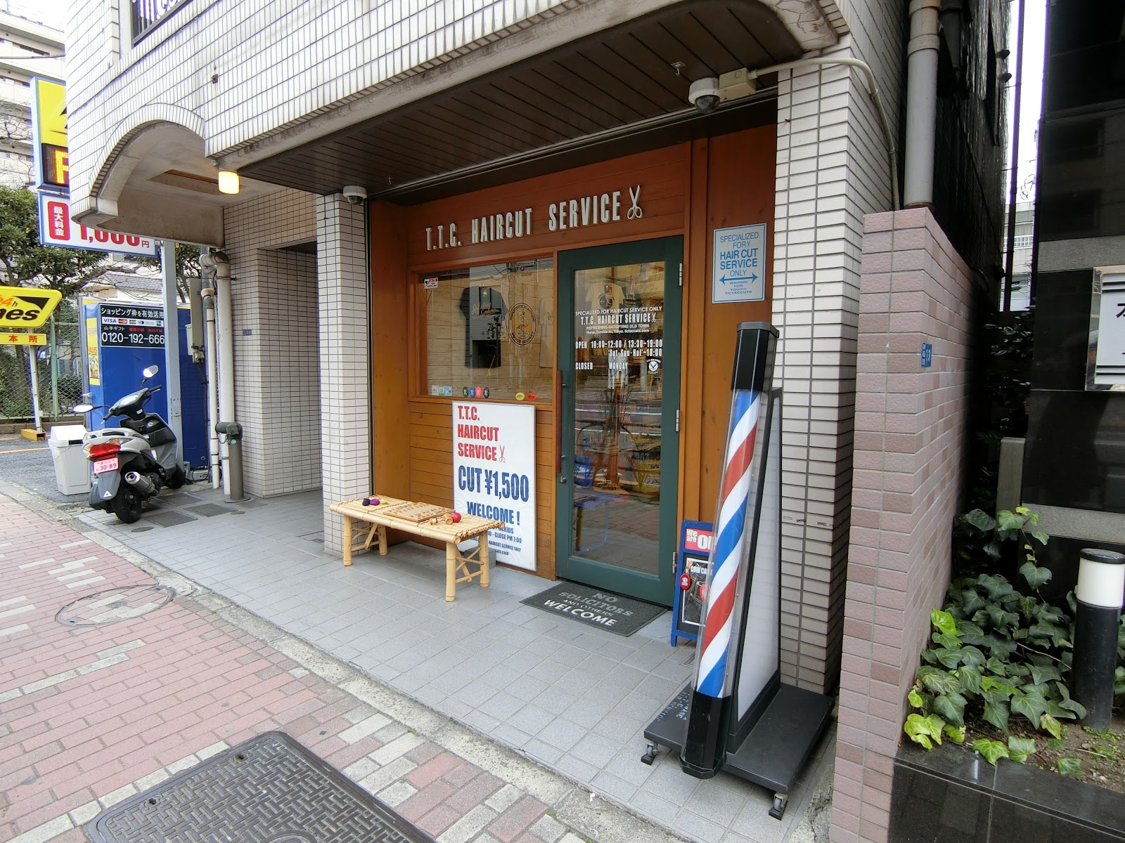 T.T.C. HAIRCUT SERVICEの風景
